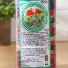 Крышка для консервирования «Элитная», ТО-82 мм, лакированная, упаковка 20 шт, цвет МИКС - Фото 4