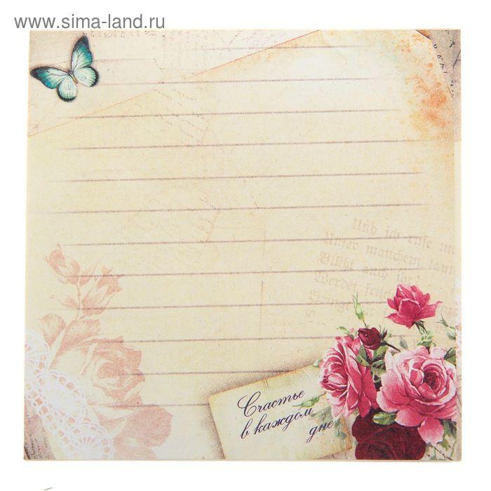 Картинки листы для записей