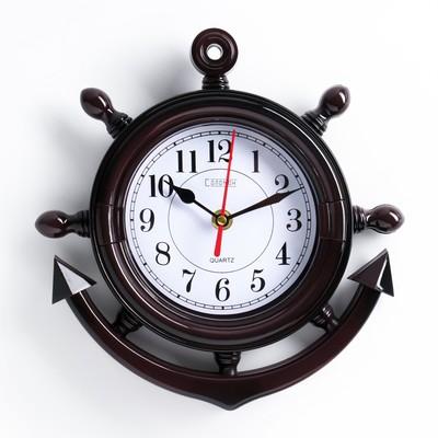 """Часы настенные, серия: Море, """"Якорь"""", коричневые, 23х24 см микс"""