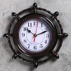 """Часы настенные, серия: Море, """"Мореплаватель"""", коричневые, микс, d=24 см"""