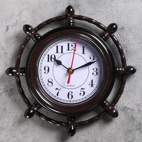 Часы настенные, серия: Море, 'Мореплаватель', коричневые, микс, d=24 см Ош