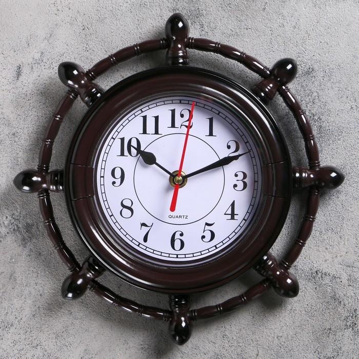 Часы настенные, серия Море, Мореплаватель, коричневые, микс, d24 см