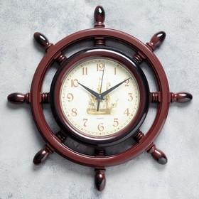 Часы настенные, серия: Море, 'Штурвал', коричневая патина, d=35 см, микс Ош