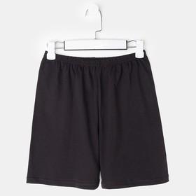 Шорты для мальчика, цвет чёрный, рост 92-98 см