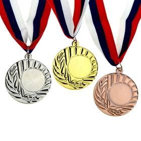 Медаль под нанесение 015, бронза Ош