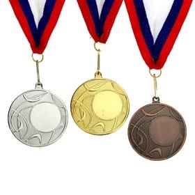 Медаль под нанесение 014 Ош