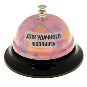 Звонок металл'Для удачного шоппинга', 8,5x6 см Ош