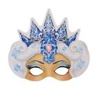 Маска карнавальная «Снежная королева»