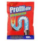 Средство для удаления засоров Proffidiv, гранулы, 100 г - Фото 1