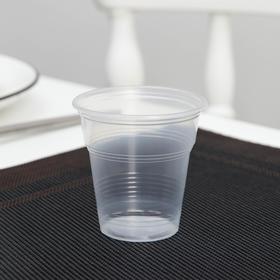 Набор одноразовых стаканов, 100 мл, 100 шт/уп.