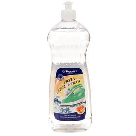 Вода для утюга парфюмированная Topperr Апельсин 1000 мл Ош
