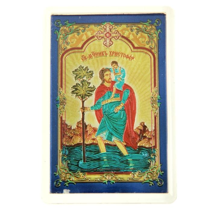 """Икона в авто """"Святой Христофор"""", с клеящейся основой"""