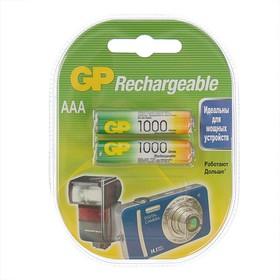 Аккумулятор GP, Ni-Mh, AAA, HR03-2BL, 1.2В, 1000 мАч, блистер, 2 шт. Ош