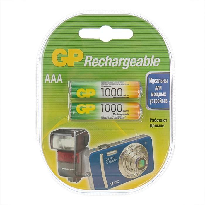 Аккумулятор GP, Ni-Mh, AAA, HR03-2BL, 1.2В, 1000 мАч, блистер, 2 шт.