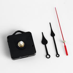 Набор, часовой механизм 3268 с подвесом, комплект стрелок 'Пики', 12х18см Ош