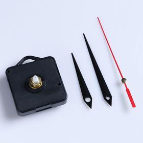 Набор, часовой механизм 3268 с подвесом, комплект стрелок, черные прямые Ош