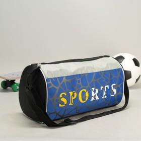 Сумка спортивная, отдел на молнии, длинный ремень, цвет тёмно-синий Ош