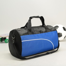 Спортивная сумка, отдел на молнии, длинный ремень, цвет синий/чёрный Ош
