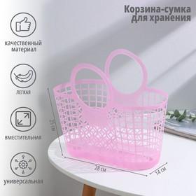 Корзина-сумка для хранения, 31×9,5×25 см, цвет МИКС
