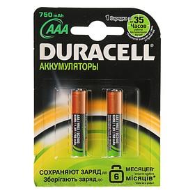 Аккумулятор Duracell, Ni-Mh, AAA, HR03-2BL, 1.2В, 750 мАч, блистер, 2 шт. Ош