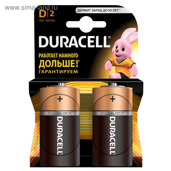 Батарейка алкалиновая Duracell Basic, D, LR20-2BL, 1.5В, блистер, 2 шт.