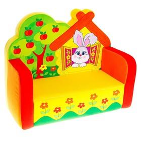 Мягкая игрушка «Диван Зайчонок» Ош