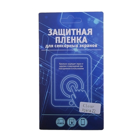 Защитная плёнка для Sony Xperia Z2, прозрачная, 1 шт. Ош
