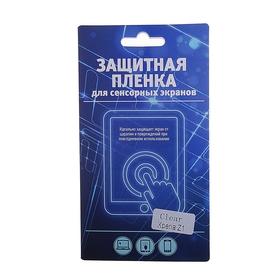 Защитная плёнка для Sony Xperia Z1, прозрачная, 1 шт. Ош