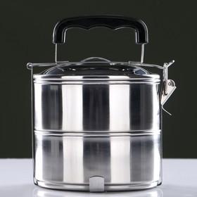 """Ланч-бокс """"Альструп"""",1 л,  круглый, 2 тарелки, 14х17х18 см"""