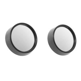 Зеркало сферическое 50 мм, с козырьком, чёрный на блистере, набор 2 шт. Ош