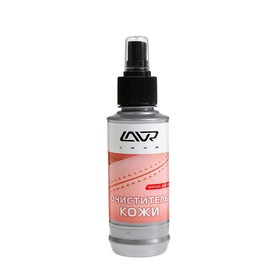 Очиститель кожи LAVR Leather Cleaner, 185 мл, спрей Ln1470 Ош