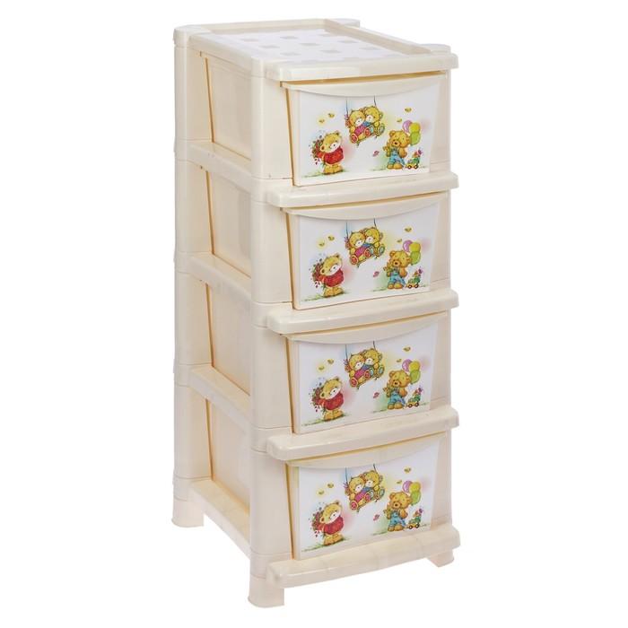 Комод для игрушек Bears, 4 выдвижных ящика, цвет слоновая кость