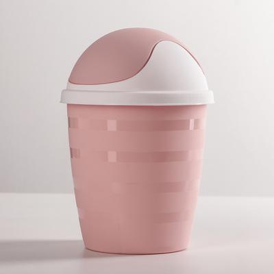 Контейнер для мелкого косметического мусора BranQ Beauty, 1,5 л, цвет МИКС