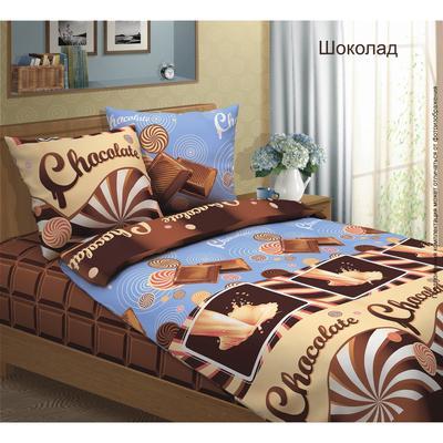 """Постельное бельё 1,5сп""""Традиция: Шоколад"""", 147х217 см, 150х220 см, 70х70 см - 2 шт - Фото 1"""