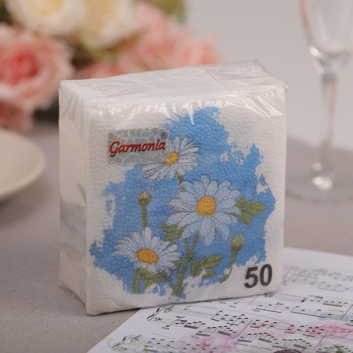 Салфетки бумажные Гармония цвета. Ромашки, 50 шт.
