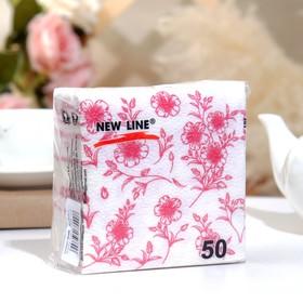 Салфетки бумажные «Новая линия. Фиалка», 50 шт.