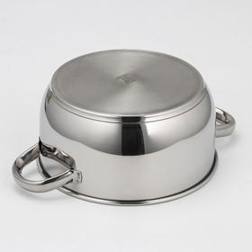 Кастрюля «Классика-Прима», 2,5 л, с металлической крышкой