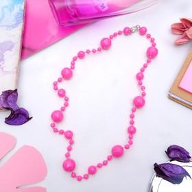 Бусы 'Невесомость' шарики, цвет розовый, 40см Ош