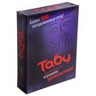 Настольная игра «Табу»