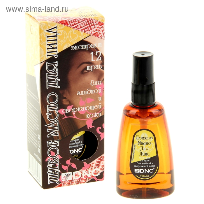 Легкое масло для лица DNC Экстракт 12 трав для гладкой и сверкающей кожи 55 мл