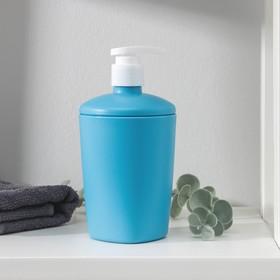Дозатор 300 мл 'Aqua', цвет голубая лагуна Ош