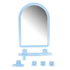 Набор для ванной комнаты 'Berossi 56', цвет голубой Ош