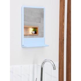 Набор для ванной комнаты 'Tokyo', цвет светло-голубой Ош