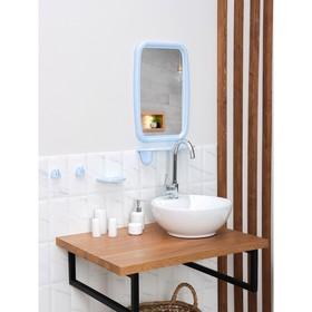 Набор для ванной комнаты 'Optima', цвет светло-голубой Ош