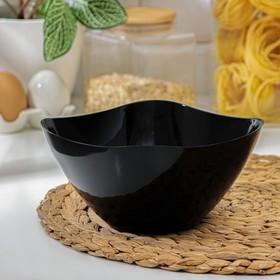 Салатник «Рондо», 1 л, черный