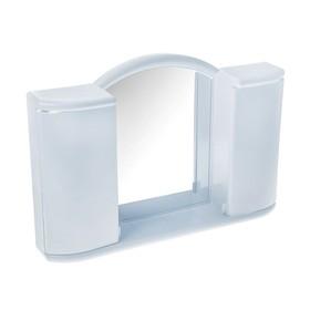 Шкафчик зеркальный для ванной комнаты 'Арго', цвет светло-голубой Ош