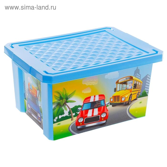 Ящик для игрушек City Cars с крышкой, 17 л, цвет голубой