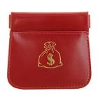 Футляр для монет, цвет красный - Фото 1