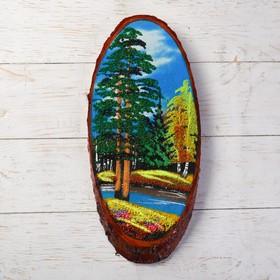 Панно на спиле 'Осень', 40 см, каменная крошка, вертикальное, микс Ош