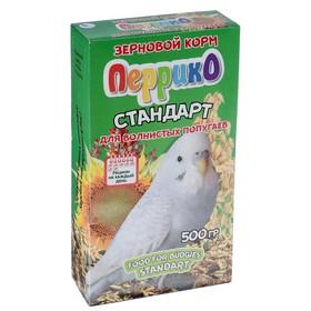 Корм зерновой 'Перрико стандарт' для волнистых попугаев, коробка 500 г Ош